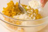 カボチャのチーズ和えの作り方3