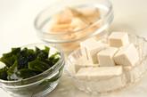 タケノコと豆腐のお吸い物の下準備1
