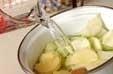 冷やしナススープの作り方1