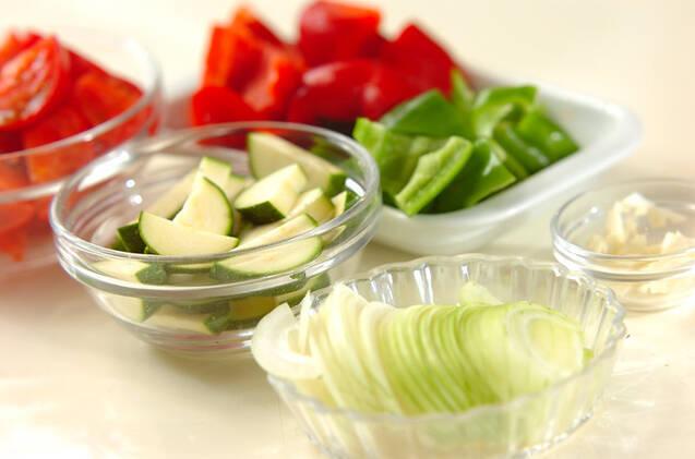 夏野菜パスタの作り方の手順1