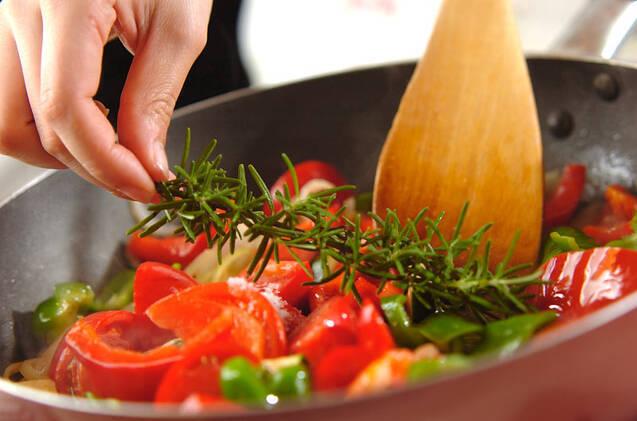 夏野菜パスタの作り方の手順2
