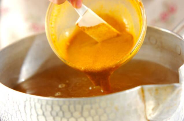 カレーポーク鍋の作り方の手順8