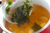 長芋とワカメのお吸い物の作り方1