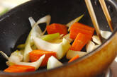あったか鶏とカブのスープ煮の作り方2