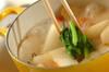 あったか鶏とカブのスープ煮の作り方の手順9