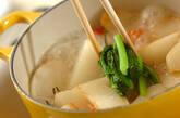 あったか鶏とカブのスープ煮の作り方9