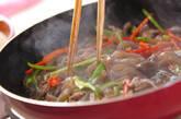 牛肉と突きコンの炒め煮の作り方5