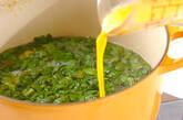 ゆで野菜&スープの作り方11