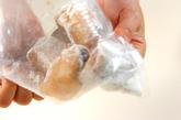 タラの香味から揚げの作り方1