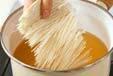 素麺のすまし汁の作り方5