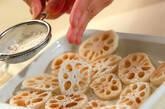 レンコンのバルサミコ酢風味の作り方1