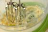 天ぷら粉で簡単ケーキの作り方の手順2