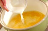 チキンのオレンジソースがけの作り方1