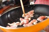 ゴボウの黒酢炒めの作り方4