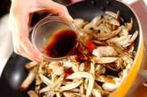 ゴボウの黒酢炒めの作り方5