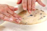 ローストチキン入りオリーブパンの作り方6