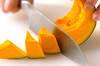 カボチャのみそ汁の作り方の手順1