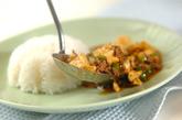 ひき肉と豆腐のヘルシーカレーの作り方3