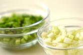 ひき肉と豆腐のヘルシーカレーの下準備1