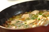 ひき肉と豆腐のヘルシーカレーの作り方2