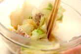 蒸し豚白菜の作り方3