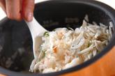 梅しそシラスご飯の作り方2