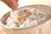 梅しそシラスご飯の作り方3