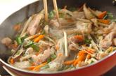 鶏肉の春巻きの作り方1