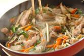 鶏肉の春巻きの作り方10