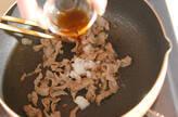 生春巻き風アジアン寿司の作り方3