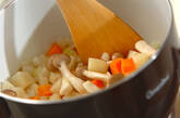 アサリのミルクスープの作り方1