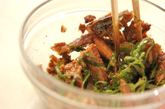 サンマ蒲焼きの大葉和えの作り方2