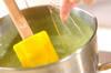 抹茶ババロアの作り方の手順6