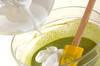 抹茶ババロアの作り方の手順7