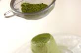 抹茶ババロアの作り方9