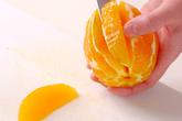 フルーツロールケーキの下準備5