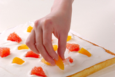 フルーツロールケーキの作り方8