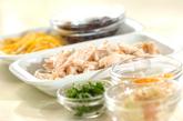 ひんやり鶏飯の下準備1
