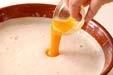 冷やしトロロ汁の作り方2