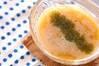 冷やしトロロ汁の作り方の手順