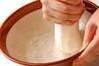冷やしトロロ汁の作り方の手順3