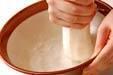 冷やしトロロ汁の作り方3