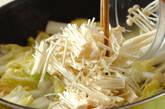 白菜の甘酢和えの作り方1