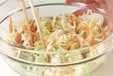 キャベツの梅和えの作り方2