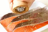 鮭のムニエルの作り方1