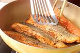 鮭のムニエルの作り方5