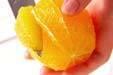 デザート・オレンジの下準備1