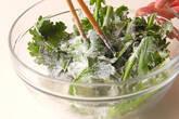 菊菜・かき揚げの作り方6