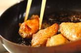 手羽先の甘辛煮の作り方2