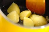 タコのガルシア風の作り方2